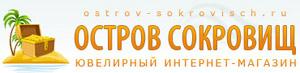 Остров Сокровищ Ювелирный Магазин Официальный Сайт
